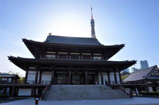 Pic 2018-0607 12 Zojo Ji Temple Daimon (22) Edit