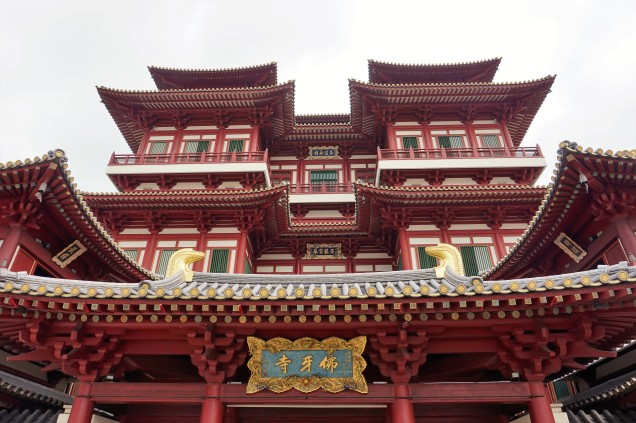 Pic 2018-0610 04 Tooth Relic Temple (2) edit